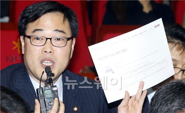 """[NW포토]김기식 """"KB국민카드 가입한 적이 없는데 제 정보가 왜 있습니까!"""""""