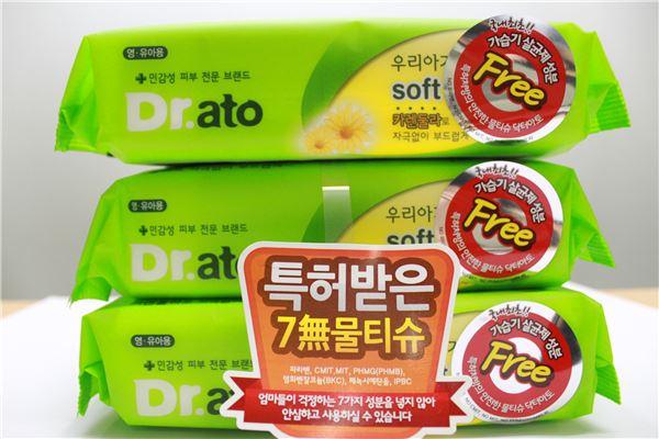 """보령메디앙스 """"자사 물티슈 제품 안전…가습기 살균제 무첨가"""""""