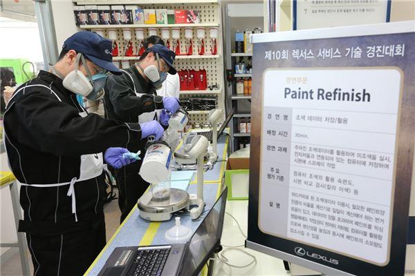 렉서스, 제10회 고객 서비스 기술 경진대회 개최