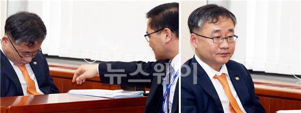 정무위 청문회, 졸고 있는 정찬우 금융위원회 부위원장