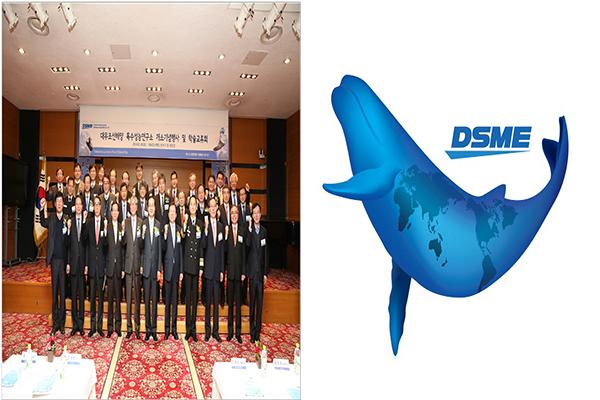대우조선해양, 업계 최초 '군함 전문 연구소' 설립