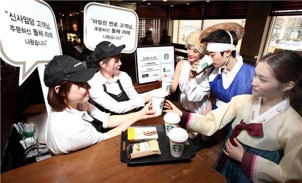 음료업계, '닉네임 마케팅' 한창