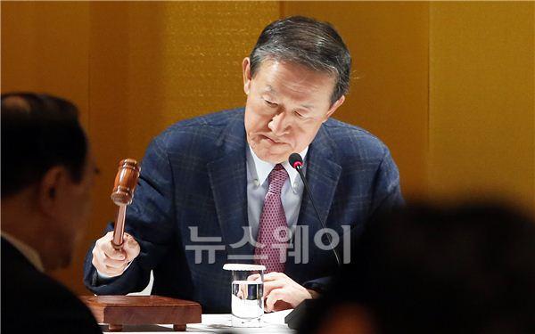 전경련 제53회 정기총회 알리는 허창수 회장