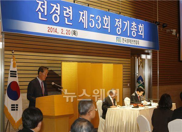 전경련, 올해 '경제활성화'·'자유시장경제' 전파 총력