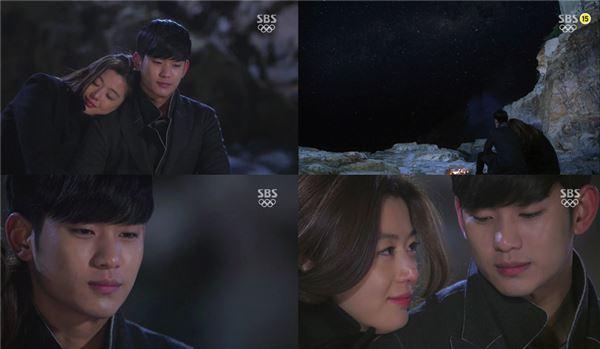 '별그대' 김수현, '약속' 세레나데 로맨틱 프러포즈 '화제'