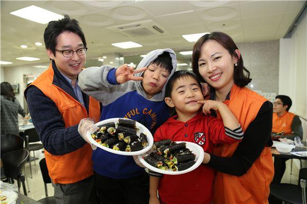 한화손보, 청각장애 아동 요리교실 개최