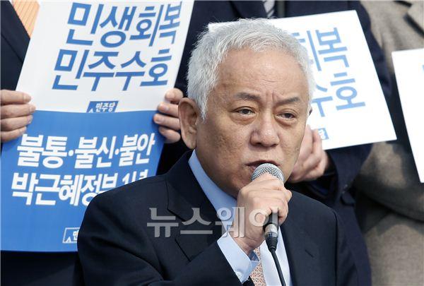 """김한길 """"박근혜 정부 1년, 국민요구 역주행했다"""""""