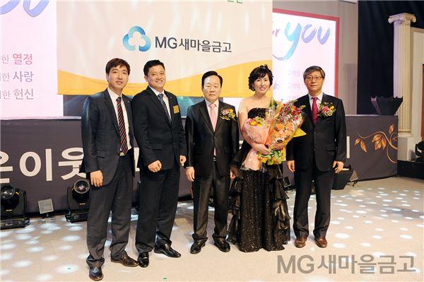 새마을금고, '2013 공제연도대상 시상식' 개최