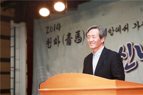 정몽준, 내달 2일 서울시장 출마 선언