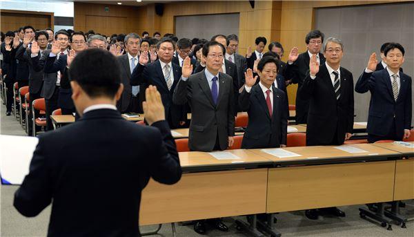 농협금융 임직원, 고객정보보호 실천 결의대회 열어