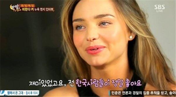 """미란다 커 한국사랑…""""미란이에요"""""""