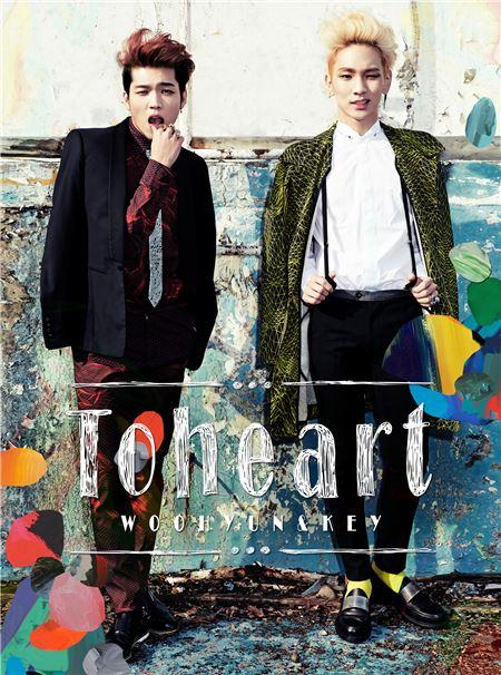 우현·키 투하트, 오는 10일 발매 확정…콘셉트 이미지 최초 공개