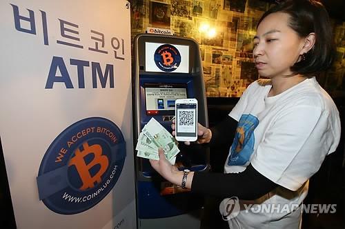 비트코인 ATM 첫 설치, 가상화폐 시대 열리나