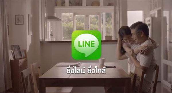 라인 태국 브랜드 광고 'Closer', 'ADFEST 2014' 은상 수상