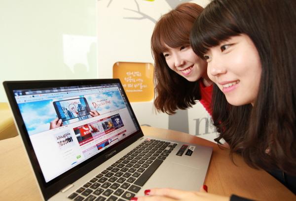 LGD 대학생 블로그, 방문자 500만명 돌파