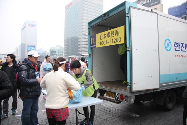 한진, 서울국제마라톤 대회 공식물류업체로 관련 업무 전담