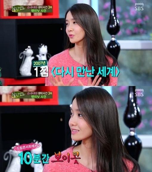 '힐링캠프' 소녀시대, '텐미닛 보이콧 사건' 일화 털어놔…이럴수가!