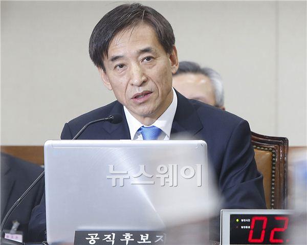 이주열 한국은행 총재후보자 인사청문회