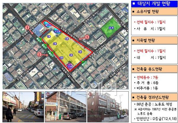 도봉구 성삼연립, 최고 8층 아파트로 변모