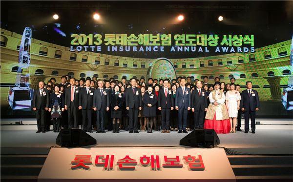 롯데손해보험, 2013 연도대상 시상식 개최