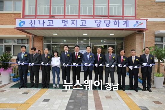 경남꿈키움학교·진산학생교육원 본격 운영