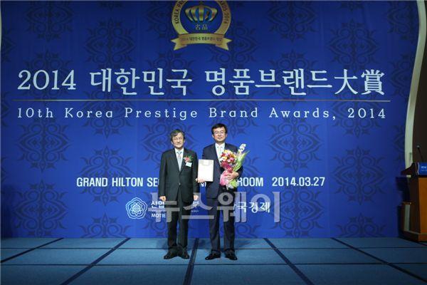 주택보증, '대한민국 명품브랜드 대상' 3년 연속 수상