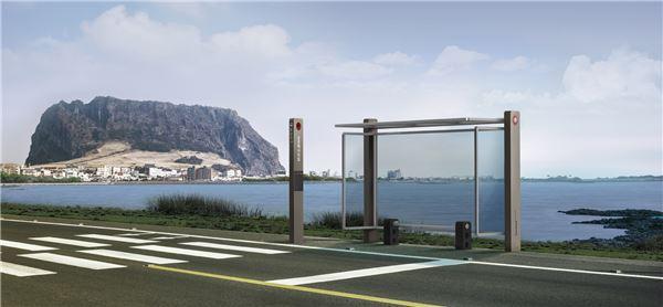 현대카드, 제주도민 위한 버스정류장 디자인