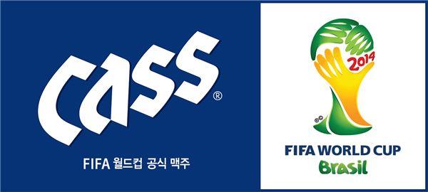 AB인베브, 오비맥주 인수 완료···'카스' 브라질WC 한국 공식 맥주 스폰서로 활동