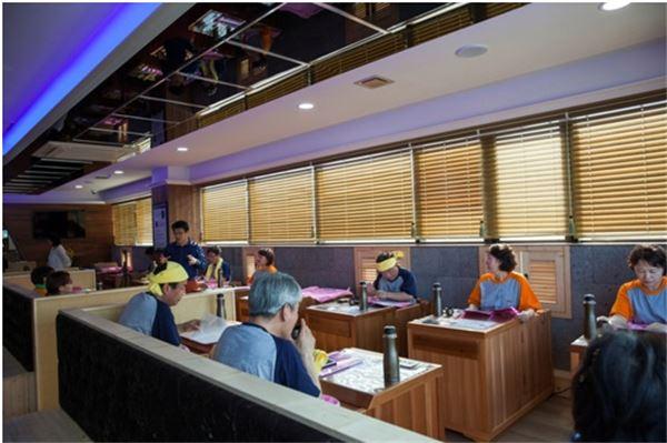 원적외선 사우나 '레이탐베이' 서울1호점 오픈