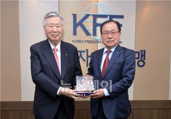 이중근 부영 회장, 한국자유총연맹서 감사패 받아