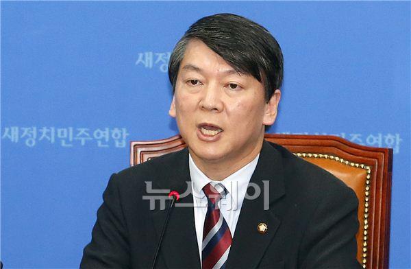 안철수, 기초선거 공천 관련 기자회견