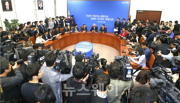김한길-안철수, 기초선거 무공천 관련 기자회견