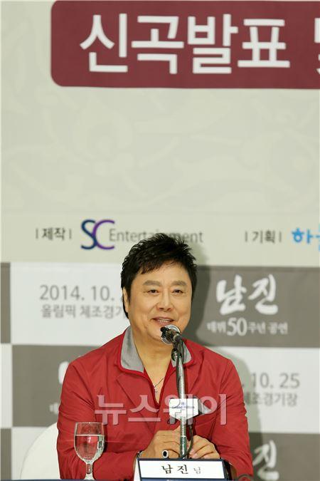 남진, '최고의 라이벌' 나훈아 그리워