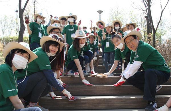 스타벅스, 서울숲공원 환경 보호 활동 전개