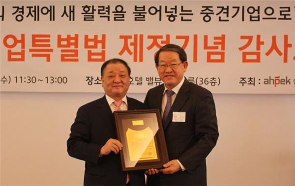 중견련, 상반기 회장단회의서 '중견기업특별법' 논의