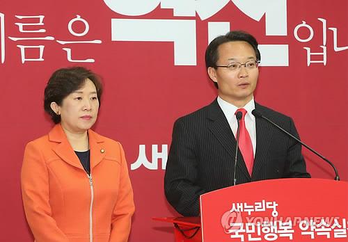 기자회견하는 미방위 새누리당 의원들