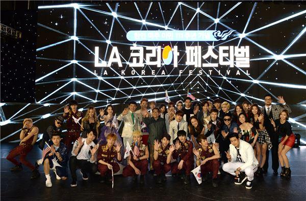 美 LA 'K-Pop 페스티벌', 4만여 팬 감동시키며 성황리에 마쳐