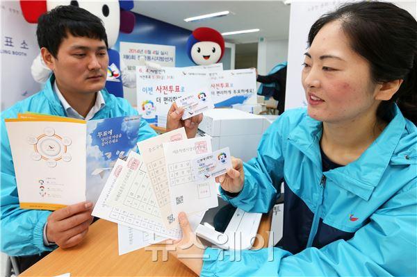 'D-50' 선거관리위원회, 사전투표 장비와 홍보물 점검 공개