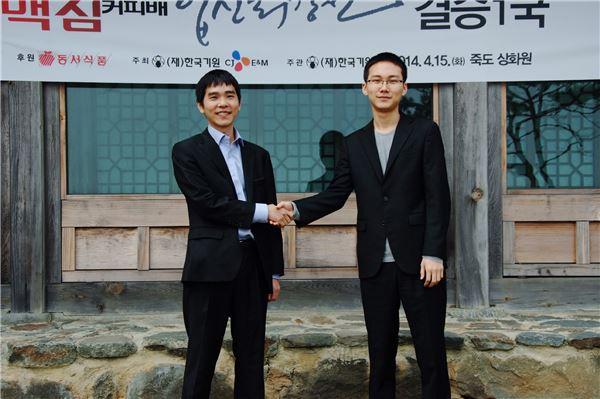 동서식품, 제15회 맥심커피배 결승전 개최