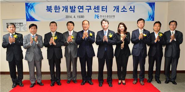 산업·수출입·한국은행, '통일대박' 준비 한창