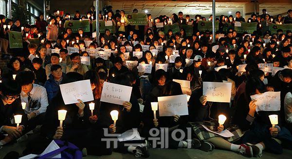 단원고 재학생·학부모·시민의 마음모인 촛불집회
