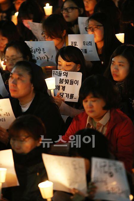 단원고등학교, 전국으로 퍼져나가는 '촛불기도회'