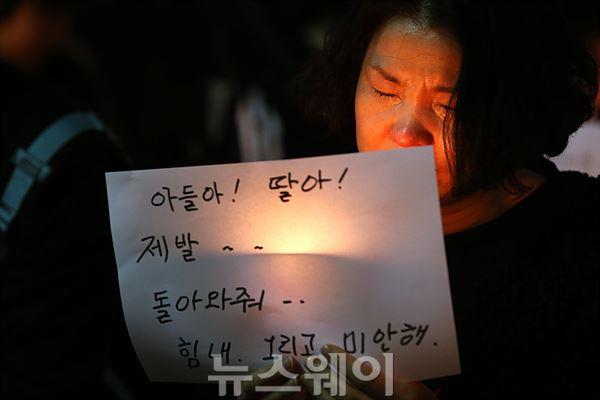 단원고, 무사귀환 기원 눈물 맺힌 촛불 집회