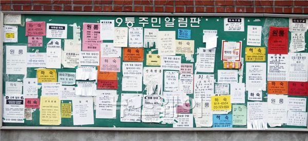서울 전셋값 고공행진 지속…수도권은 21개월만에 하락