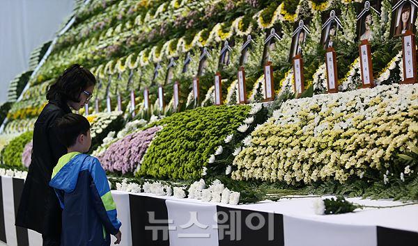 올림픽기념관에 마련된 세월호 희생자 '합동분향소'