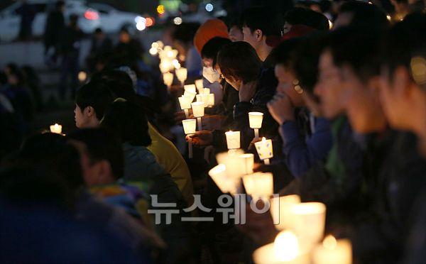 '촛불 집회' 안산 문화의 광장