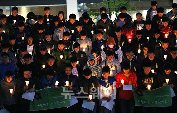 '촛불 집회'세월호 침몰 7일째, 안산 시민 촛불 기도회