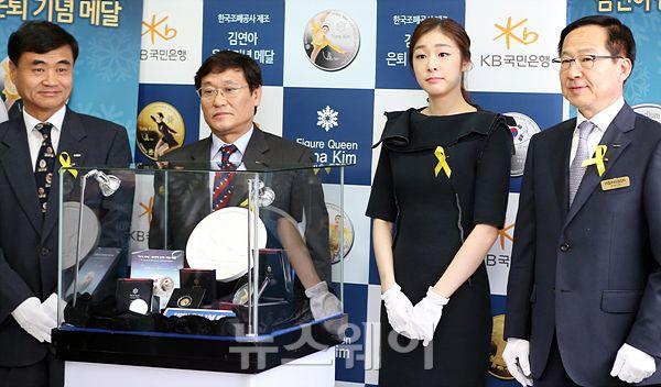 '피겨여왕' 김연아 은퇴기념메달 공개