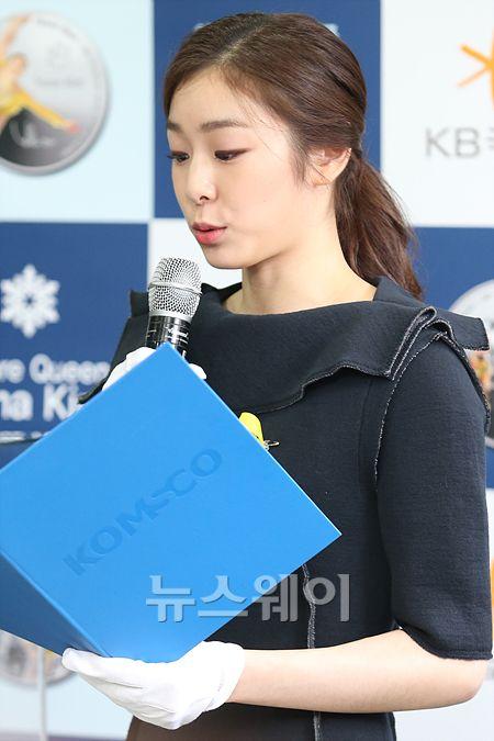 김연아 은퇴기념 메달행사 수익금 세월호 '기부'