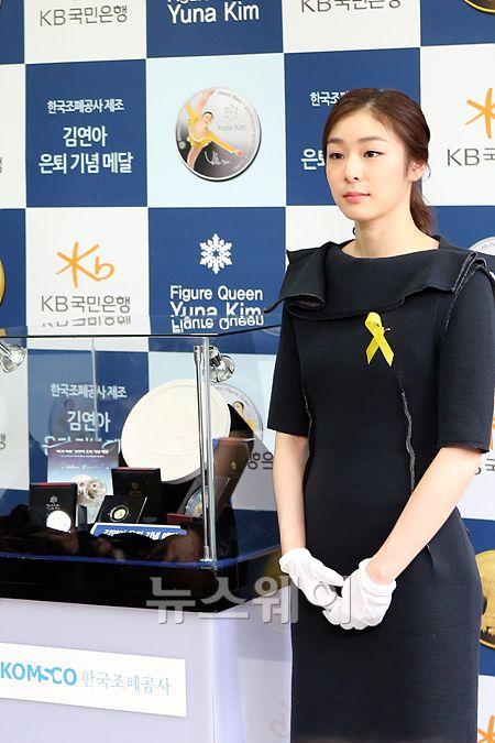 김연아 은퇴기념 메달행사 '피겨여왕의 미모'